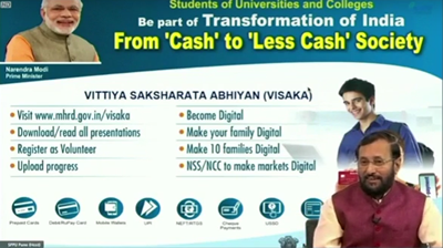 From Cashless to Less Cash Society